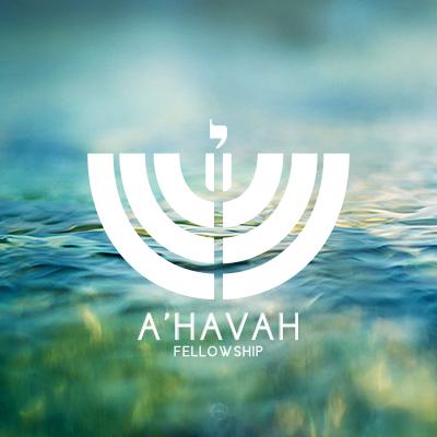 Ahvah logo on water